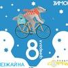 Минское велосипедное общество (МВО)