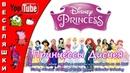 Принцессы Диснея - Распаковка и обзор коробки с носками и календарём на 12 дней Disney Princess