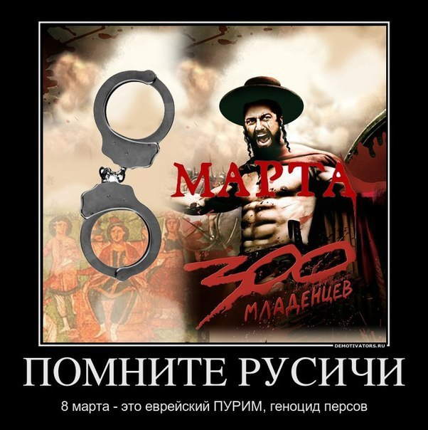 марта проститутки восьмого