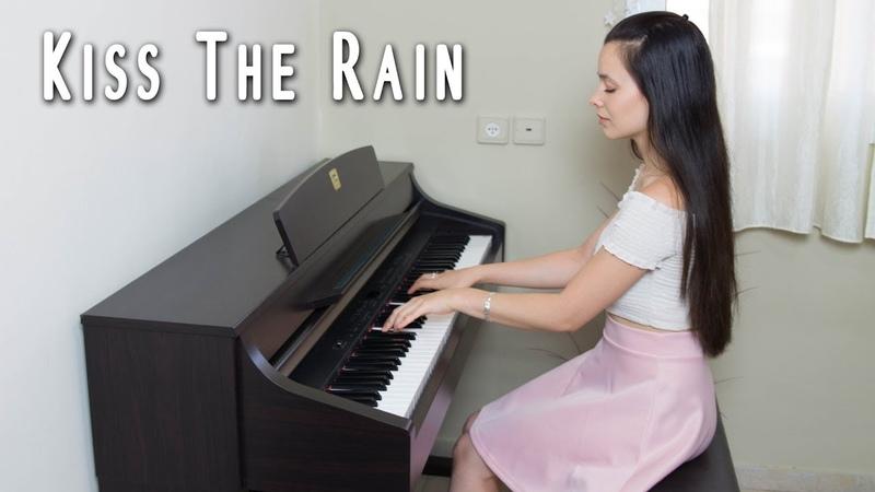 Yiruma - Kiss The Rain | Piano cover by Yuval Salomon