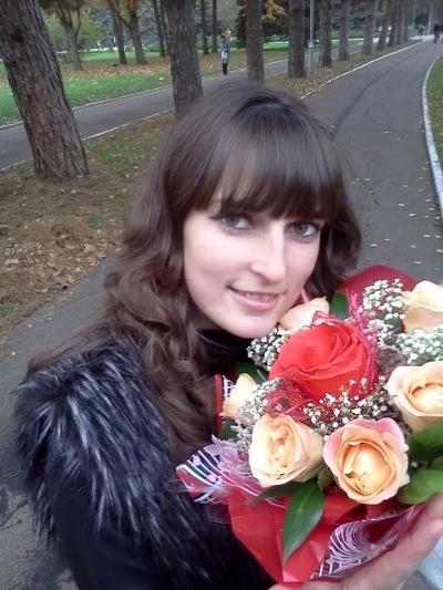 Наталья Полупанова, 1 февраля 1991, Краснодар, id204673086