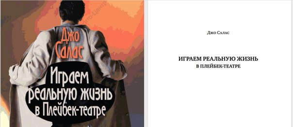 лучших книг по психологии: