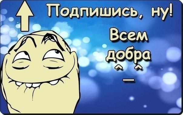 avamaster ru сделать аватарку:
