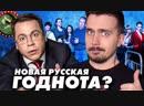 ДЕНИС ОПТИМИССТЕР ДОМАШНИЙ АРЕСТ - ГОДНОТА НА ТНТ!
