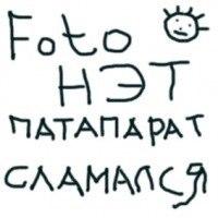 Евгения Шаманская, 26 июня , Челябинск, id166708417
