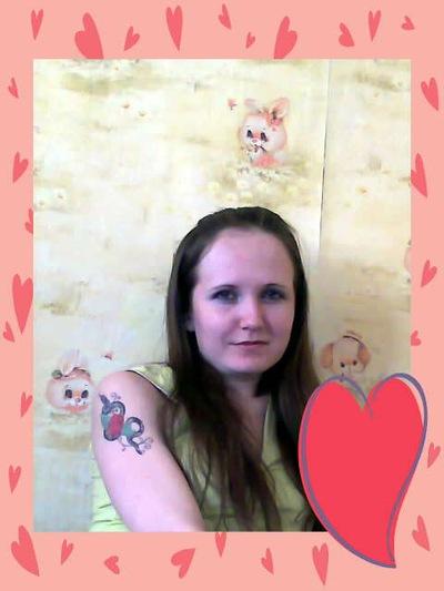 Мария Петрова, 29 марта , Пермь, id226069864