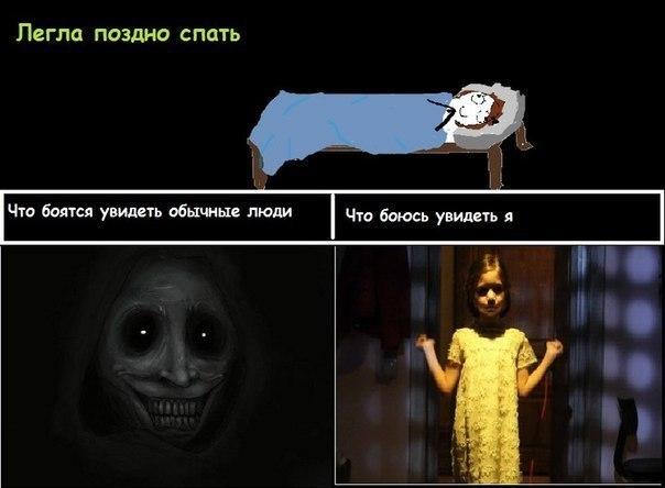 Закрытая школа картинки на аватарку