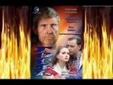 Гость (2013) Смотреть криминальную драму онлайн, русские фильмы
