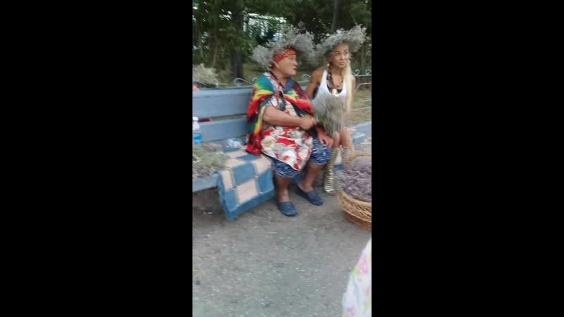 Крымская бабка