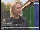 Депутат Госдумы Алена Аршинова оценила условия проживания питомцев в чебоксарском пункте передержки