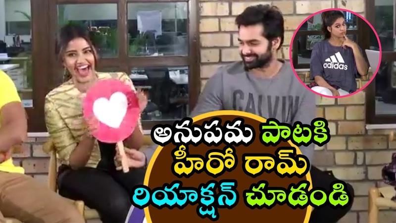 Hero Ram Loves Anupama Parameswaran Singing Lavanya Vunnadhi Okate Zindagi Facebook Live