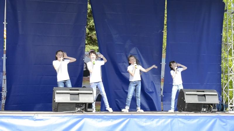Вокальная группа Melody kids Здравствуй счастье. День молодежи 2018