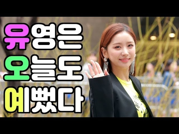 [S영상] 유영-솔빈-이열음-펜타곤-골든차일드-카밀라 등, 비 온 뒤의 패션피플3