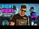 Naa Nuvve - Right Right Right Song Teaser | Nandamuri Kalyan Ram | Tamannaah | Sharreth | Jayendra