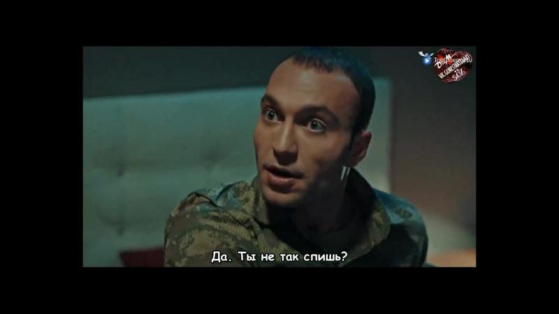 Söz. Сериал Обещание. Кешанлы спит с автоматом))
