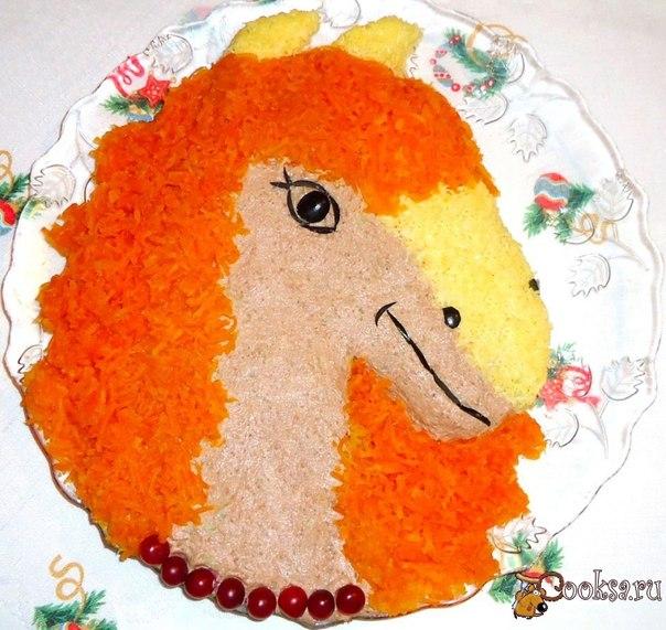 Вкусная закуска из грибов,картофеля,паштета и моркови в виде портрета веселой,нарядной лошадки украсит новогодний стол и удивит ваших гостей. Идея оформления закуски была найдена на просторах интернета.