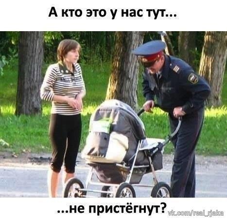 #мем #позитив #прикол #ржака #юмор