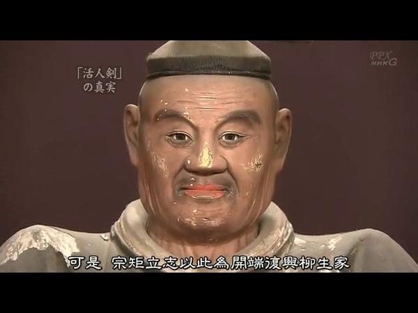 Выдающиеся мечники периода Сэнгоку Ягю Мунэнори