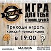ПАБ-КВИЗ | TLTQUIZ | барная викторина Тольятти