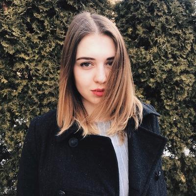 Аріна Пацкан