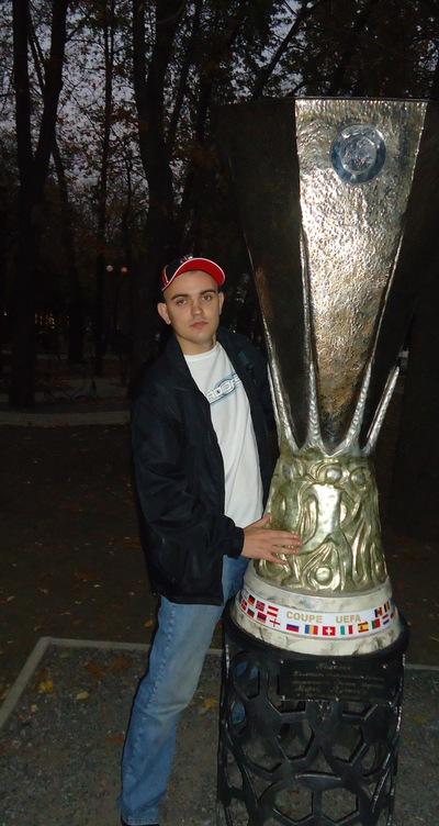 Артем Яровой, 24 декабря 1985, Днепропетровск, id213773702