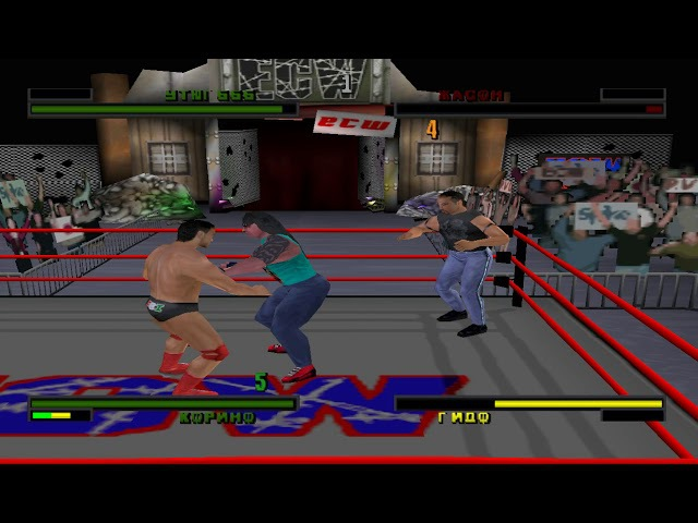 ECW Anarchy Rulz Complete Season 13 [PS1]