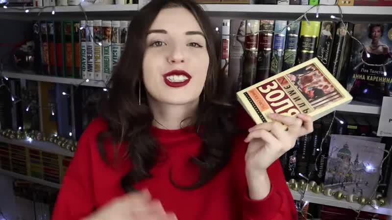[Рита - Маргарита] ЛУЧШИЕ КНИГИ 2018 🏆   ОБЯЗАТЕЛЬНО К ПРОЧТЕНИЮ 😍