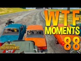 PUBG WTF Funny Moments Highlights Ep 88 (playerunknown's battlegrounds Plays)