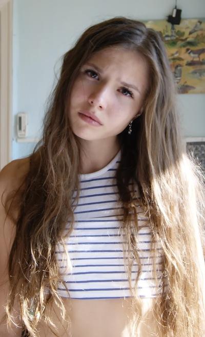 Валерия Суркина, 1 января 1995, Салават, id61979913