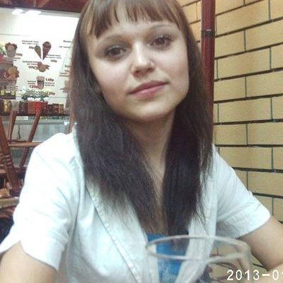 Катя Гранкина, 7 октября 1995, Борзя, id195861803