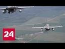 МИД РФ посмеялся над НАТО после ошибочного пуска ракеты над Эстонией - Россия 24