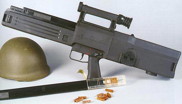 оружия механизм извлечения