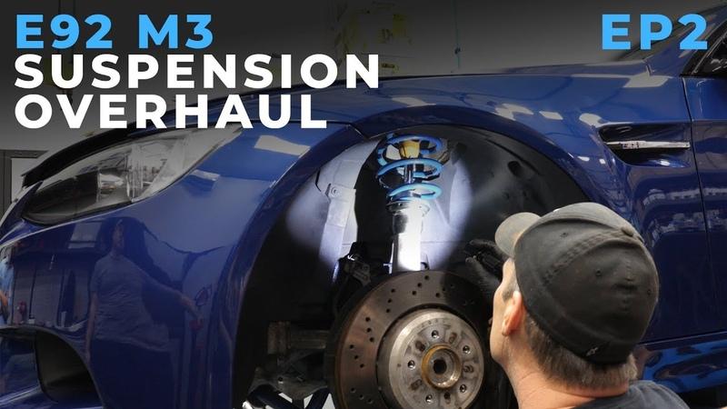E92 M3 Suspension Overhaul EP2 - Dinan Coilover Sleeves, Sway Bar LCA Monoball