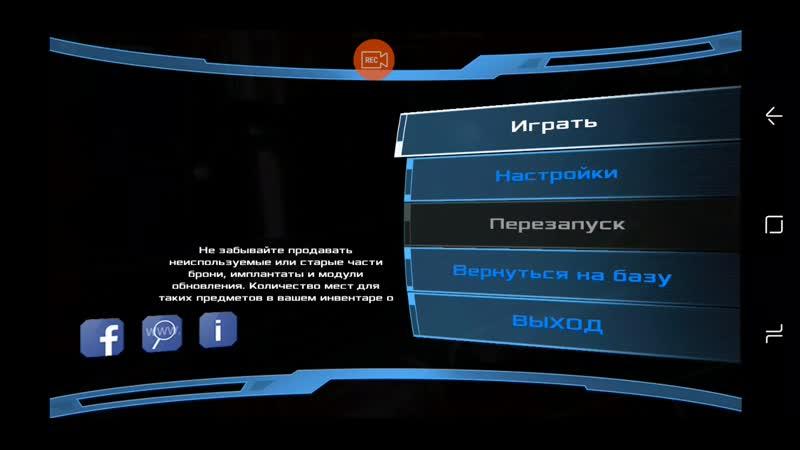 Dead Effect 2_2019-04-18-19-13-36.mp4
