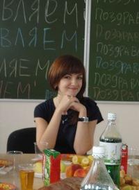Ольга Аршун, 14 декабря 1986, Ковдор, id172211003