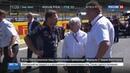 Новости на Россия 24 В Бразилии похитили тещу босса Формулы 1 Берни Экклстоуна