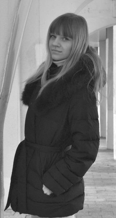 Natasha Zenyukova, 19 мая 1992, Кострома, id186910062