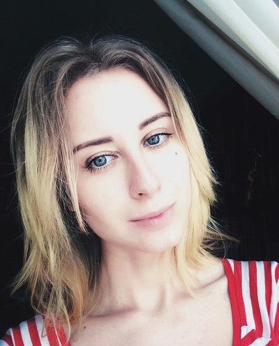 Наташа Александрикова