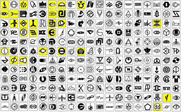 логотипы заводов ссср: