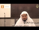 Рамадан милость Аллаха для людей - Шейх Хамис Аз-Захрани! НОВИНКА