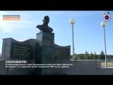 Мегаполис - Обновили - Нижневартовск