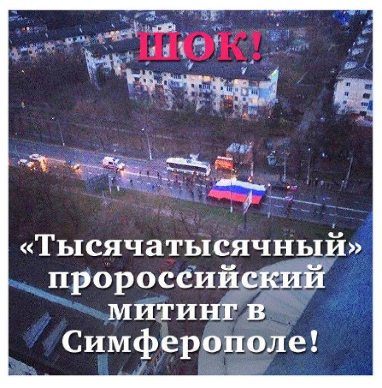 """Херсонский облсовет поддержал территориальную целостность страны: """"Мы неотъемлемая часть Украины сейчас и навсегда"""" - Цензор.НЕТ 8939"""
