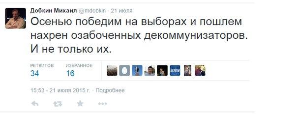 Харьковчане завтра выйдут под Генпрокуратру, протестуя против затягивания процесса по делу мэра Кернеса - Цензор.НЕТ 5808