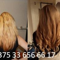 Наращивание волос в гродно цены