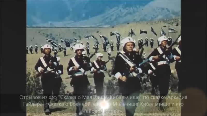 Гайдар и его команда