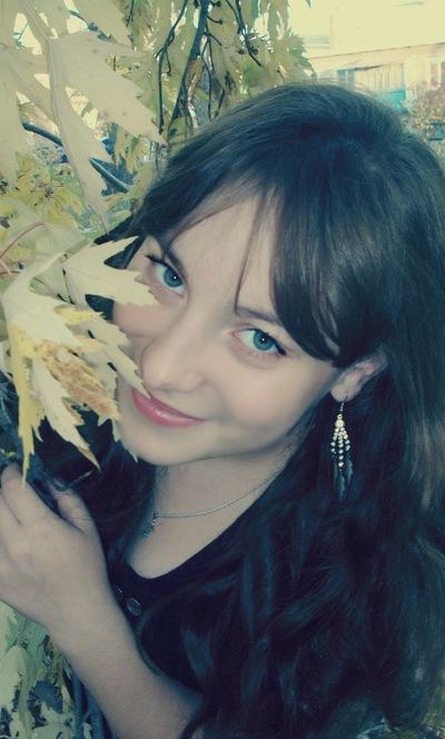 Ольга Зайцева, 17 августа 1997, Краматорск, id124548608