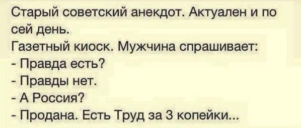 https://pp.vk.me/c543109/v543109495/1c19b/4eB9ZeMnies.jpg
