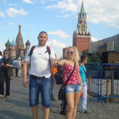 Руслан Бакаленко, 30 ноября , Харьков, id27937096