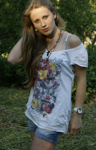 Алена Александрова, 12 июня , Каменец-Подольский, id154586422