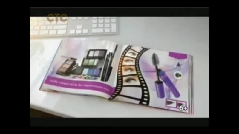 Рекламный блок (СТС, 26.12.2013) (6)